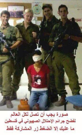 gaza miliziani israele