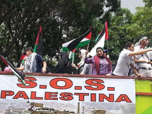 sos palestina